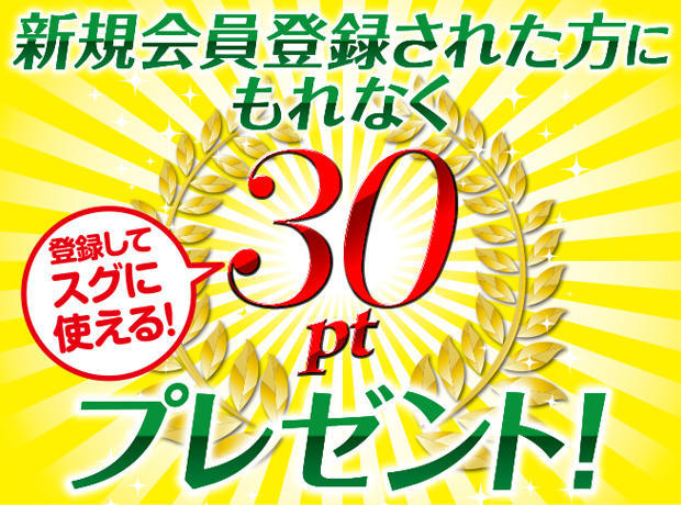 20161004_campaign.jpg