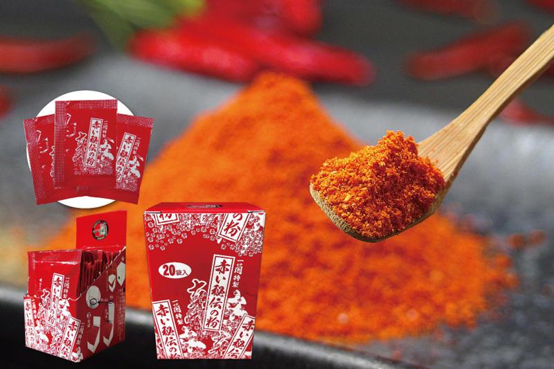 ICHIRAN's Original<br> Red Dry Sauce