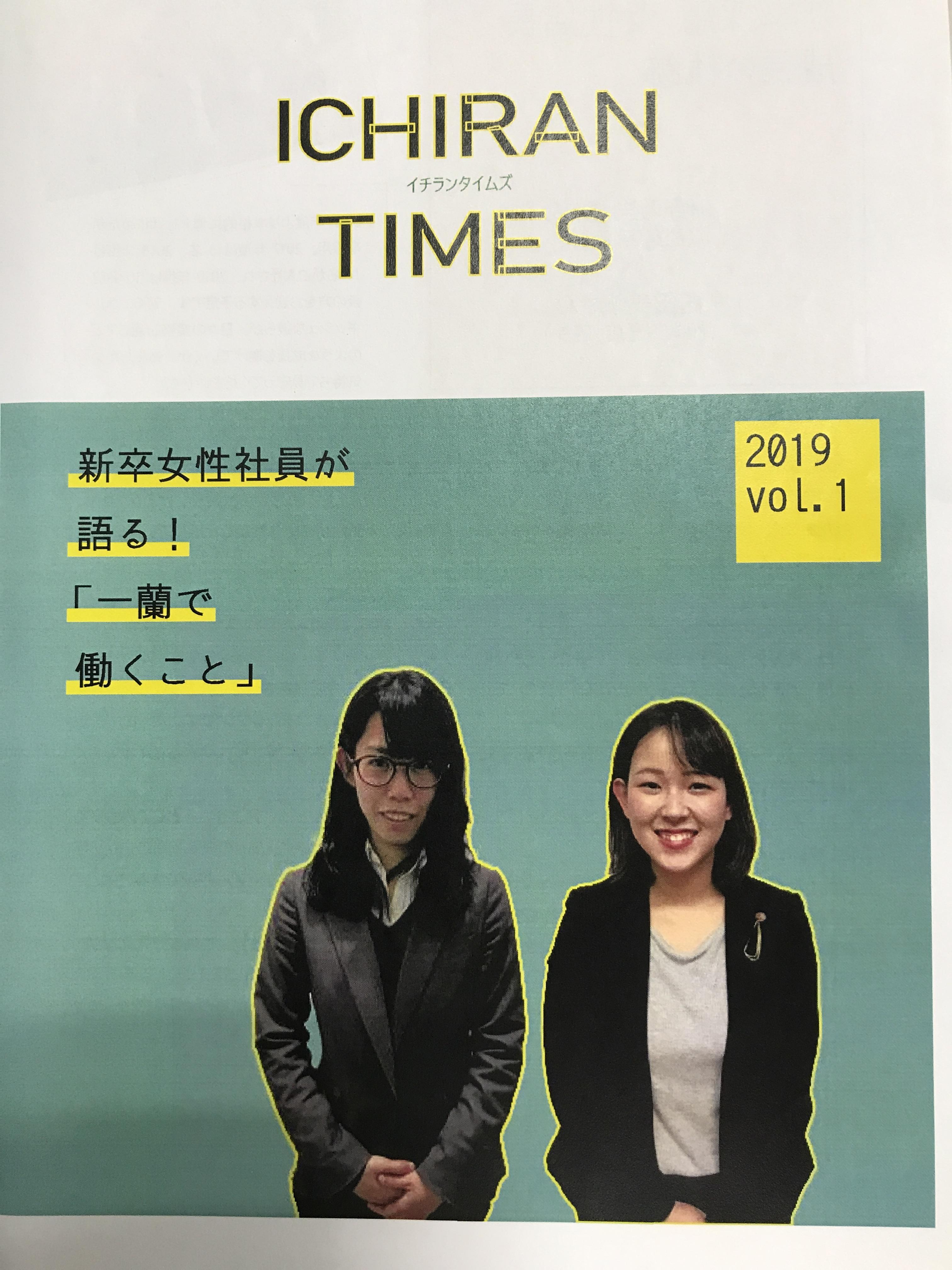 タイムズ.JPG
